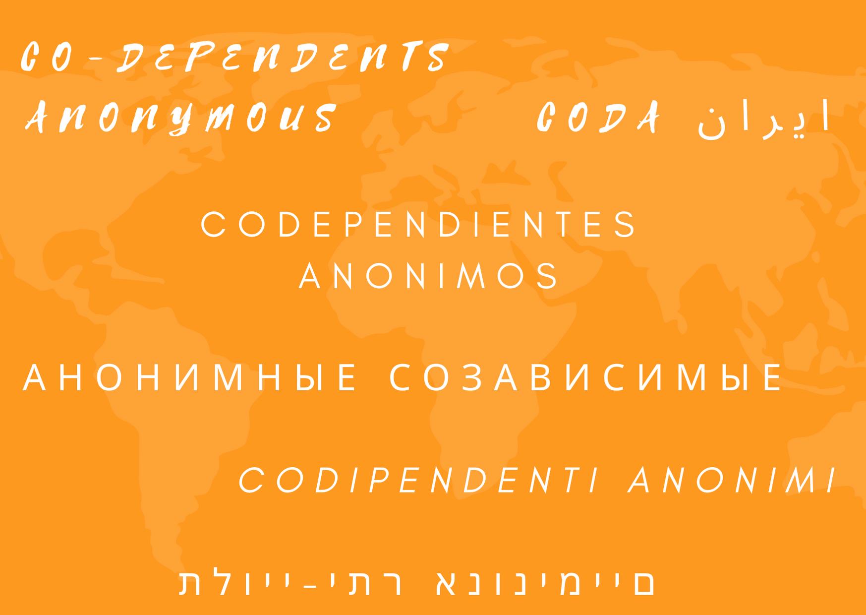 «Comunicado del Comité de Traducción»
